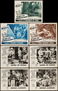 "Panther Girl of the Kongo & Others Lot (Republic, 1955). Lobby Cards (11) (11"" X 14"") Chapter 2 -- &qu..."