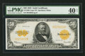 Large Size:Gold Certificates, Fr. 1200 $50 1922 Gold Certificate PMG Extremely Fine 40 Net.. ...