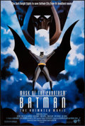 """Movie Posters:Animation, Batman: Mask of the Phantasm (Warner Brothers, 1993). One Sheet (27"""" X 40"""") DS. Animation.. ..."""