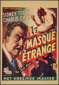 "The Jade Mask (Luxor Films, 1945). Trimmed Belgian (14"" X 20""). Mystery"
