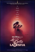"""Movie Posters:Animation, Beauty and the Beast (Buena Vista, 1991). Autographed Spanish Language One Sheet (27"""" X 40""""). Animation.. ..."""
