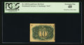 Fractional Currency:Second Issue, Fr. 1248 10¢ Second Issue PCGS Extremely Fine 40.. ...