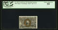 Fractional Currency:Second Issue, Fr. 1289 25¢ Second Issue PCGS Choice About New 55.. ...