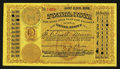 Miscellaneous:Other, Saint Cloud, MN- Postal Note Type I 3¢ Feb 26, 1885. ...