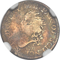 1792 H10C Half Disme -- Plugged, Scratches -- NGC. VF Details. Judd-7, Pollock-7, R.4. ...(PCGS# 11020)