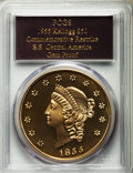 "1855 $50 SSCA Relic Gold Medal ""1855 Kellogg & Co. Fifty"" Gem Proof PCGS....(PCGS# 10358)"