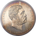 Coins of Hawaii, 1883 $1 Hawaii Dollar PR63 Cameo PCGS Secure. CAC....