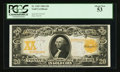 Large Size:Gold Certificates, Fr. 1183 $20 1906 Gold Certificate PCGS About New 53.. ...