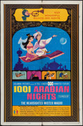 "Movie Posters:Animation, 1001 Arabian Nights & Other Lot (Columbia, 1959). One Sheets (2) (27"" X 41"") & Half Sheet (22"" X 28""). Animation.. ... (Total: 3 Items)"