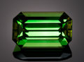 Gems:Faceted, FINE GEMSTONE: TOURMALINE - 14.57 CT.. Madagascar. ...