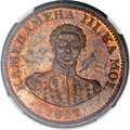 Coins of Hawaii, 1847 1C Hawaii Cent MS62 Red NGC. Medcalf 2CC-2....