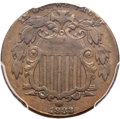Errors, 1882 5C Shield Nickel -- Struck on a Cent Planchet -- AU55 PCGS....