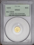 California Fractional Gold: , 1865 50C Liberty Round 50 Cents, BG-1005, Low R.5, MS62 PCGS. PCGSPopulation (9/10). (#10834)...