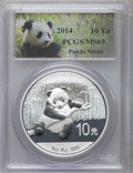China:People's Republic of China, 2014 10 Yuan Panda Silver (1 oz), MS69 PCGS. PCGS Population (6003/10424). ...