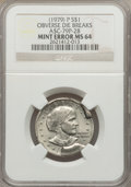 Errors, (1979)-P SBA$ Susan B. Anthony Dollar -- Obverse Die Breaks -- MS64NGC. A$C-79P-2B....