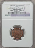 Civil War Merchants, 1864 Yankee Robinson, Peoria, Illinois, XF45 NGC, Fuld-IL692A-12a;C. Tollner & Hammacher, New York, New York -- Improperly Cl...(Total: 8 tokens)