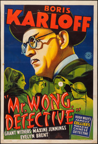 "Mr. Wong, Detective (Monogram, 1938). Australian One Sheet (27"" X 40""). Mystery"