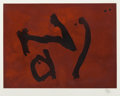 Prints:Contemporary, ROBERT MOTHERWELL (American, 1915-1991). Signs on Copper,1981. Etching and aquatint in colors. 17-3/4 x 23-5/8 inches (...