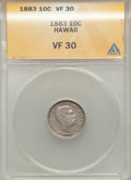 Coins of Hawaii: , 1883 10C Hawaii Ten Cents VF30 ANACS. NGC Census: (36/359). PCGSPopulation (52/535). Mintage: 250,000. ...
