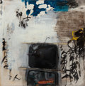 Post-War & Contemporary:Contemporary, CHARLES MENG (American, 20th Century). Front and Back, 1992.Mixed media on canvas. 50 x 50 inches (127 x 127 cm). Signe...