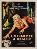 "Movie Posters:Crime, The Challenge (Rank, 1960). French Grande (46"" X 61""). Crime.. ..."