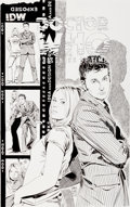 "Original Comic Art:Covers, Dave Sim Doctor Who: Prisoners of Time #10 ""BBC Censors DaveSim"" Variant Cover Original Art (IDW, 2013).... (Total: 6 Items)"