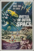 """Movie Posters:Science Fiction, Battle in Outer Space (Columbia, 1960). One Sheet (27"""" X 41"""").Science Fiction.. ..."""