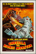 "Movie Posters:Science Fiction, Godzilla vs. Bionic Monster (Downtown Distribution Co., 1974). OneSheet (27"" X 41""). Science Fiction.. ..."