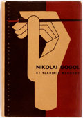 Books:Literature 1900-up, Vladimir Nabokov. Nikolai Gogol. New York: New Directions, [1944]. First edition, first printing. Publisher's tan cl...