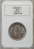 Commemorative Silver: , 1946 50C Booker T. Washington MS65 NGC. NGC Census: (1095/505).PCGS Population (1534/533). Mintage: 1,000,546. Numismedia ...