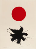 Fine Art - Work on Paper:Print, ADOLPH GOTTLIEB (American, 1903-1974). White Ground - RedDisc, 1966. Screenprint in colors. 29-3/4 x 22 inches (75.6 x...