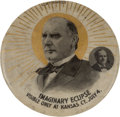 "Political:Pinback Buttons (1896-present), William McKinley and William Jennings Bryan: A Most Unusual 1½""""Eclipse"" Button Variety...."