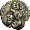 Ancients:Greek, Ancients: Kingdom of Persis. Napad(?). Ca. 1st century B.C. ARdrachm (19 mm, 2.85 g). Bearded bust left, wearing diadem and tiaradec...