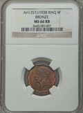 Iraq: Ghazi I 4 Fils AH1357(1938) MS66 Red and Brown NGC