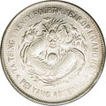 China: , China: Chihli. Dollar Year 24 (1898), KM-Y65.2, lustrous AU with an obverse that has only the tiniest bit of rubbing on the highpoi...