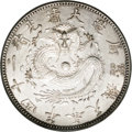 China: , China: Fengtien. Dollar Year 24 (1898), KM-Y87, MS61 ICG. Sharply struck with full luster and a nicer look than one might expect of...