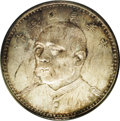 China: , China: Yuan Shih-kai Silver Pattern Dollar 1914, Bust half-profile to left/Value in wreath, KM-Pn32, Kann-643, Ma-72, nicely toned ...