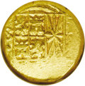 Colombia: , Colombia: Ferdinand VI gold cob 2 Escudos ND (1747-56) SF, BogotaMint, KM25, Fr-13, MS61 NGC. The S of the Assayer's initial(Sabasti...