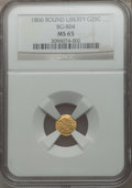 California Fractional Gold: , 1866 25C Liberty Round 25 Cents, BG-804, R.4, MS65 NGC. NGC Census:(4/2). PCGS Population (17/8). ...
