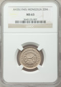 Mongolia, Mongolia: People's Republic 20 Mongo AH35(1945) MS63 NGC,...