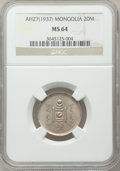 Mongolia, Mongolia: People's Republic 20 Mongo AH27(1937) MS64 NGC,...