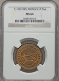 Mongolia, Mongolia: People's Republic 5 Mongo AH35(1945) MS64 NGC,...