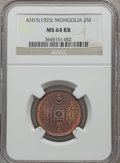 Mongolia, Mongolia: People's Republic 2 Mongo AH15 (1925) MS64 Red and BrownNGC,...