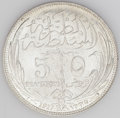 Egypt: , Egypt: British Occupation Heaton Mint Specimen Strikes, KM318.2 5Piastres 1917H, choice brilliant UNC with slightly prooflikefiel... (Total: 2 coins Item)