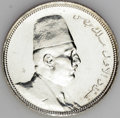 Egypt: , Egypt: King Fuad Specimen Quality 5 and 10 Piastres 1923H, KM336 5Piastres, prooflike brilliant UNC with extremely sharp details. ...(Total: 2 coins Item)