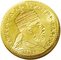 Ethiopia: , Ethiopia: Menelik II gold Gersh EE1889 (1897), KM-Pn1, Gill M18, MS64 NGC, a superb coin with full intense mint brilliance. Although t...