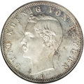 German States:Bavaria, German States: Bavaria. Otto 2 Marks 1904D, KM511, Proof 67 NGC.Lightly toned and very attractive. Ex Brand collection....