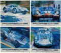 Transportation:Automobilia, Complete 1982 Set Of 4 Porsche Fifty Years Of Excellence Posters ByDexter Brown ...