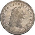 Early Dollars, 1795 $1 Flowing Hair, Two Leaves, B-13, BB-24, R.5, XF45 NGC....