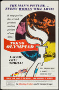 """Movie Posters:Documentary, The Tokyo Olympiad (Toho, 1965). One Sheets (2) (27"""" X 41"""") Regular & Review Style. Documentary.. ... (Total: 2 Items)"""
